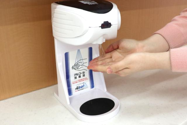 自動手指消毒器